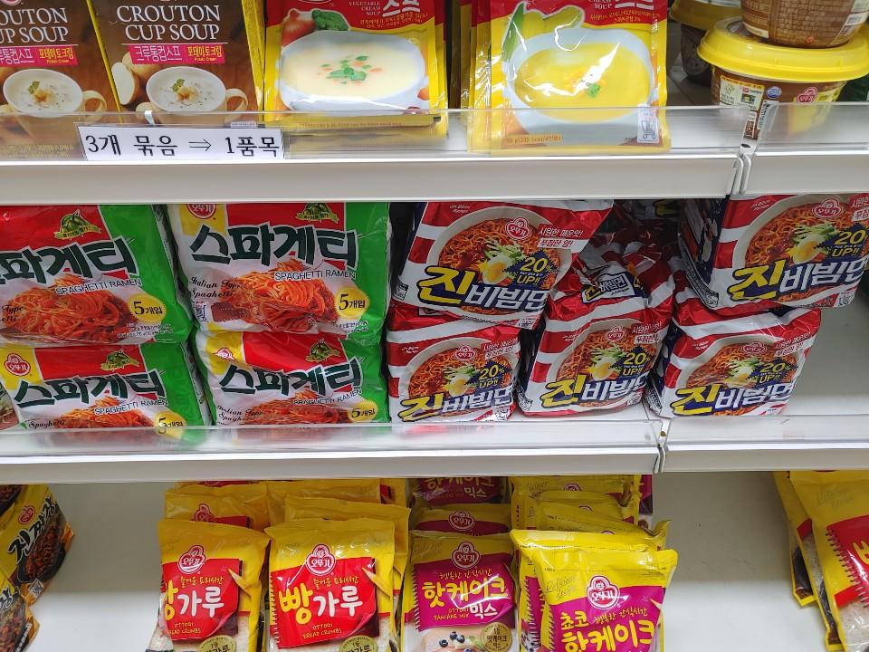『(주)오뚜기』푸드마켓 '식료품' 기탁